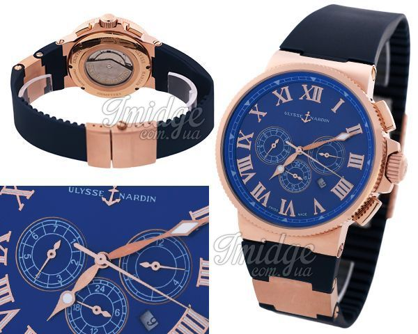Мужские часы Ulysse Nardin  №MX2801