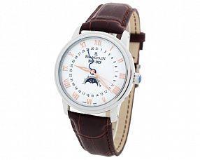 Мужские часы Blancpain Модель №MX2503