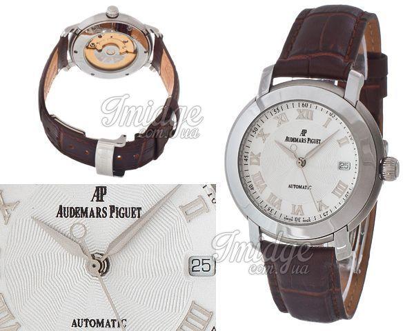 Копия часов Audemars Piguet  №MX1646