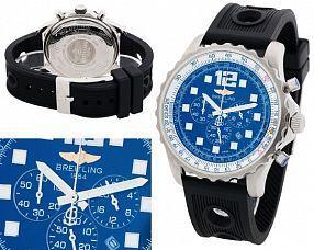 Мужские часы Breitling  №N2042