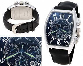 Мужские часы Franck Muller  №MX1014