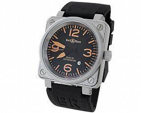 Копия часов Bell & Ross Модель №S0050