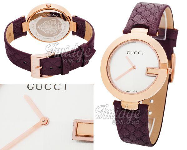 Женские часы Gucci  №MX2120