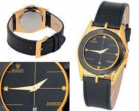Копия часов Rolex  №MX0496