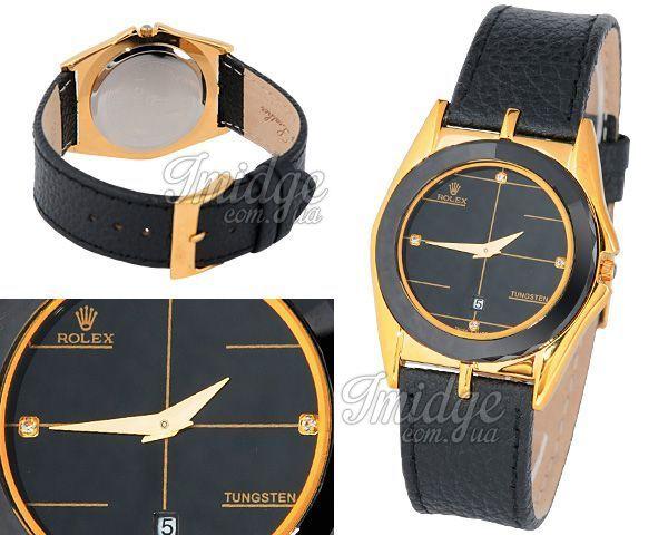Унисекс часы Rolex  №MX0496