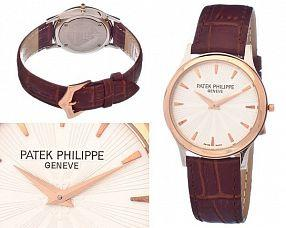 Копия часов Patek Philippe  №MX1573