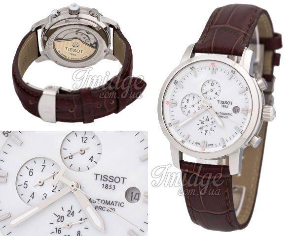 Мужские часы Tissot  №N1368