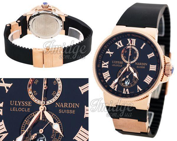 Мужские часы Ulysse Nardin  №MX2520
