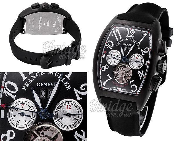 Мужские часы Franck Muller  №MX3091