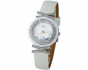Копия часов Chopard Модель №MX0376