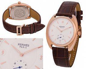 Мужские часы Hermes  №N1448