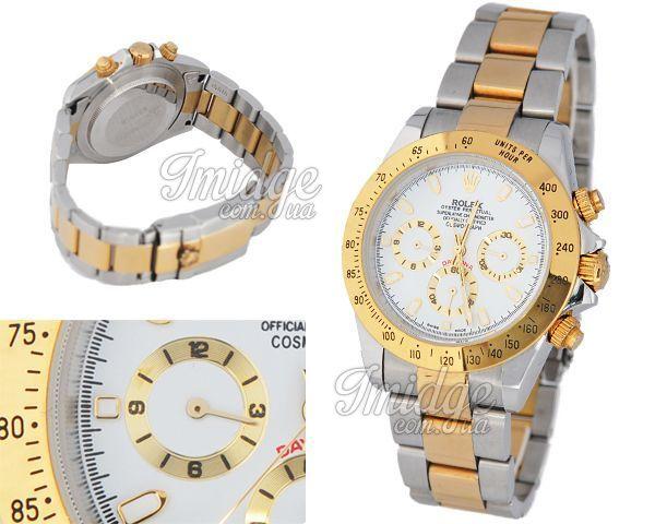 Мужские часы Rolex  №M2645-1