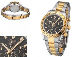 Мужские часы Rolex  №MX3675 (Референс оригинала 116503-0004)