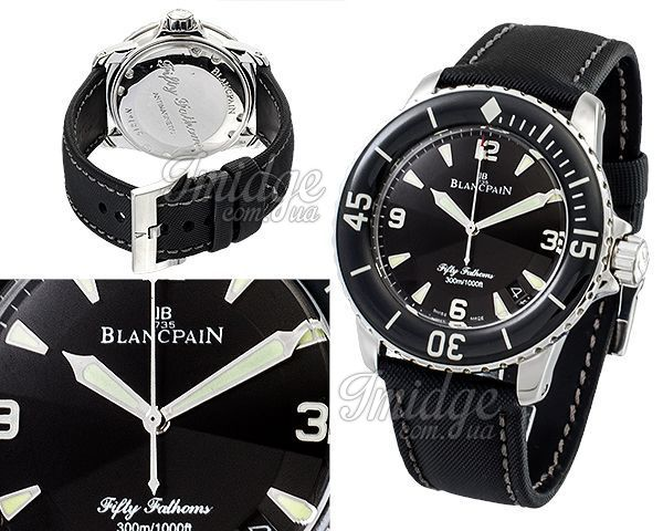 Мужские часы Blancpain  №MX2945 (Референс оригинала 5015-1130-52)