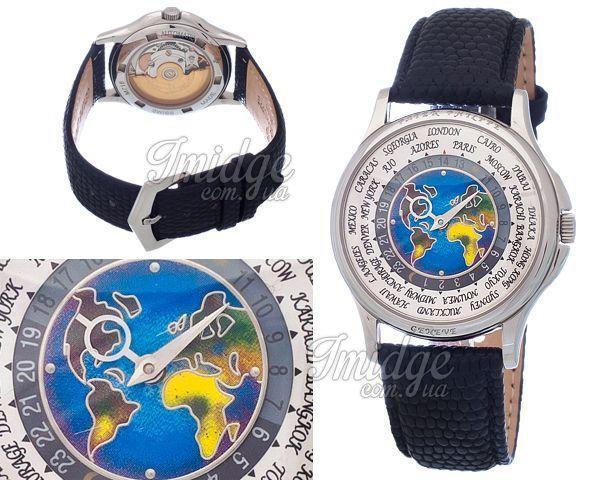 Мужские часы Patek Philippe  №N1281
