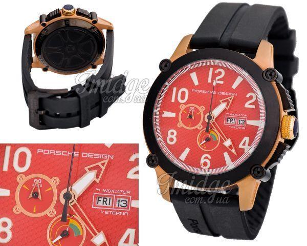 Мужские часы Porsche Design  №MX1544
