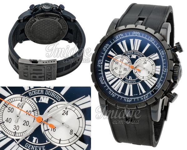 Мужские часы Roger Dubuis  №MX1110