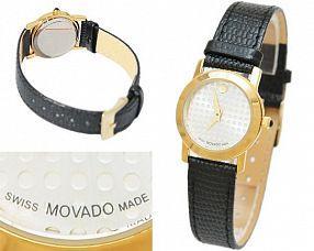 Женские часы Movado  №S0023