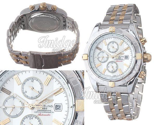 Мужские часы Breitling  №MX1235
