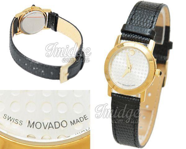 Копия часов Movado  №S0023