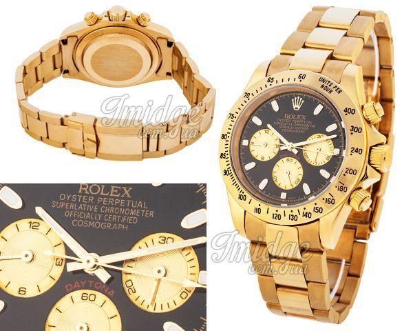 Мужские часы Rolex  №MX2003