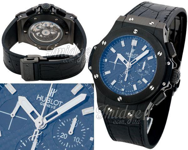 Мужские часы Hublot  №MX2546