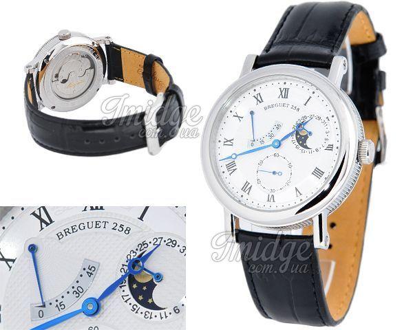 Мужские часы Breguet  №N0002