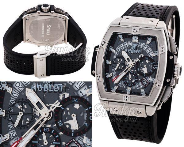 Мужские часы Hublot  №N2400