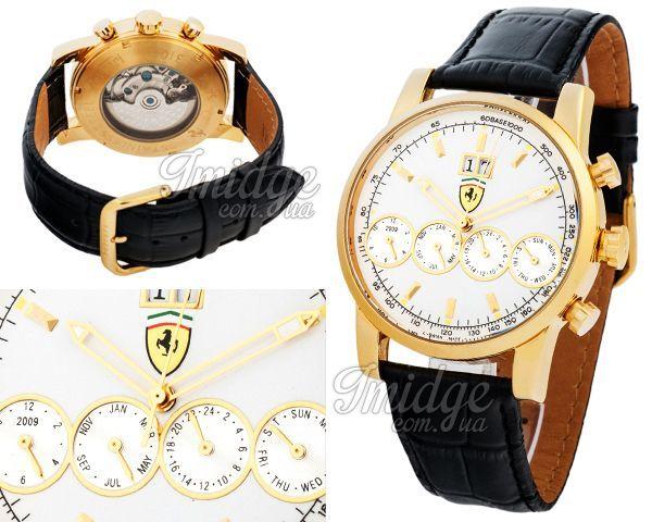 Мужские часы Ferrari  №MX2060