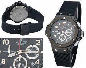 Унисекс часы Hublot  №N0500