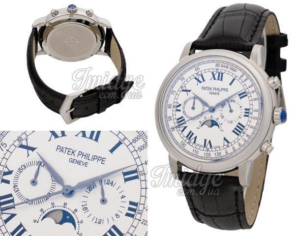 Мужские часы Patek Philippe  №MX1669