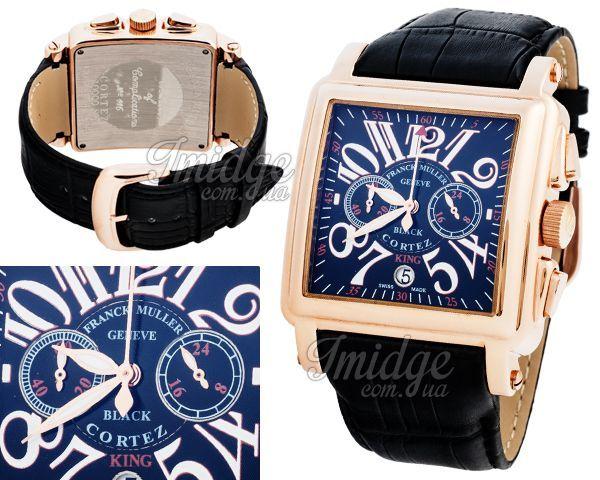 Мужские часы Franck Muller  №MX2061