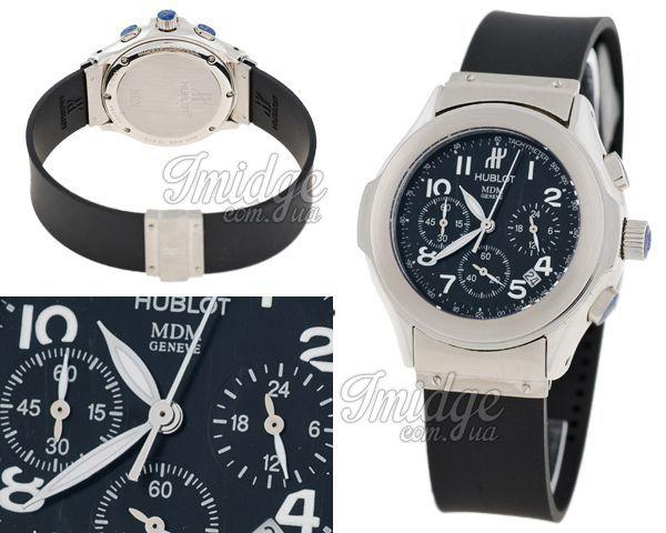 Женские часы Hublot  №M4696