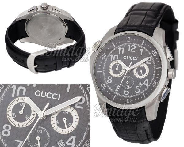 Мужские часы Gucci  №N1127