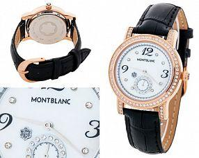 Женские часы Montblanc  №N2185