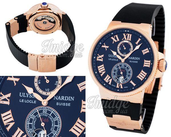 Мужские часы Ulysse Nardin  №MX0007 (Референс оригинала 266-67-3/42)
