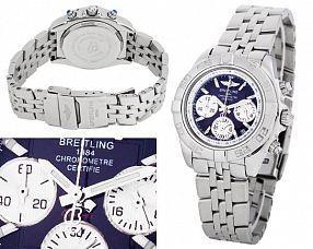 Женские часы Breitling  №MX2179