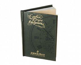 Документы для часов Audemars Piguet  №1076