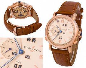 Мужские часы Ulysse Nardin  №N1557