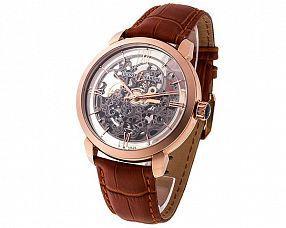 Мужские часы Ulysse Nardin Модель №MX3237