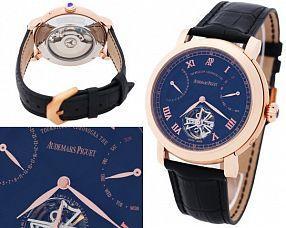 Мужские часы Audemars Piguet  №MX2776
