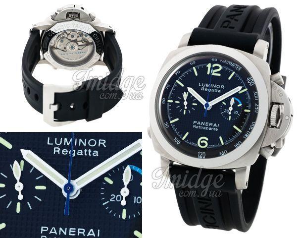 Мужские часы Panerai  №MX2478