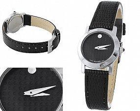 Женские часы Movado  №S0024