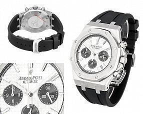 Мужские часы Audemars Piguet  №N2629