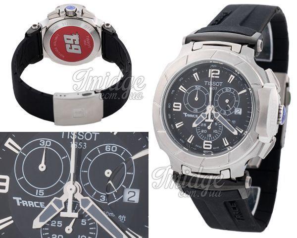 Мужские часы Tissot  №MX1788