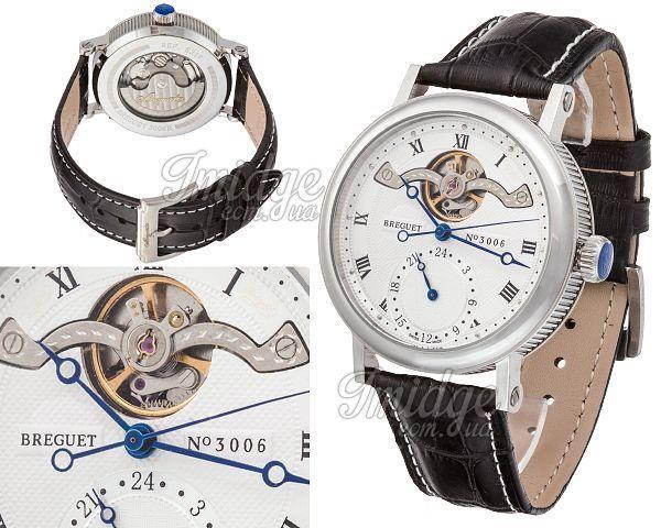 Мужские часы Breguet  №MX2921