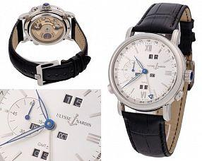 Мужские часы Ulysse Nardin  №N1556