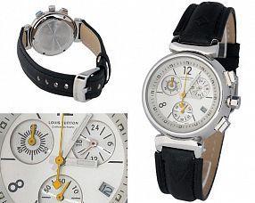Женские часы Louis Vuitton  №MX0380