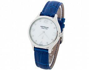 Женские часы Montblanc Модель №MX2574