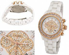 Копия часов Chanel  №MX1219